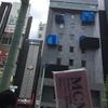 合理的な理由も説明せず解雇を強行するMCM Fashion Group Japan(株)。社内の権力争いにコロナを悪用する 「コロナ便乗解雇」を許さない!