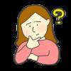 【おうち英語】アウトプット期間にインプットはできるのか?