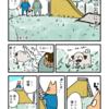 【犬漫画】公園で運命の再開を果たす(?)