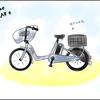スポーティな自転車からママチャリに乗り換えたら