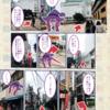 仙台トークイベントの会場へのアクセスについて