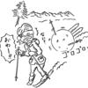 奥神鍋スキー場に行ってきたよ!!オススメの宿は「Ridge Yamata リッヂやまた」!