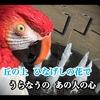 10月11日(火)漁る用ファンデ