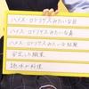 乃木坂46生田絵梨花さんの挑む姿勢、怯まない姿勢