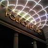 人生初、オペラを観に行きました。