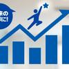 急成長の相続税専門の税理士事務所で働く魅力