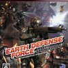 EARTH DEFENSE FORCE: INSECT ARMAGEDDON 感想