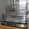 食器も鍋もまな板も、全部入れれる大容量の食器乾燥機は象印「EY-SB60」がおすすめ。