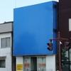 コーヒーと味の店 パリー/福島県いわき市