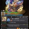 【モンスト】ゼウスを獣神化! & 「キスキル・リラ」の感想など!