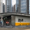 祝!!MTRの新線一部開通で新駅に行ってきました。