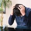 司法書士試験 挫折に導く○○すぎる問題 絶対多すぎる件 Part1