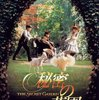 【Movie】 秘密の花園