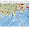 2016年05月02日 10時59分 静岡県伊豆地方でM3.0の地震