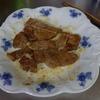 幸運な病のレシピ( 1626 )夜:味付け肉、カボチャ、ウインナ・レンコン・鶏皮のじっくり焼き、汁仕立直し