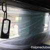 害虫対策/自作 バンコン キャンピングカー     〜顔の横、ブンブン蚊と飛ばれると〜
