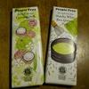 おすすめの美味しいチョコレート♡乳化剤不使用!フェアトレード People Treeを今年も買いました♪