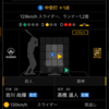 【2020年9月15日巨人-阪神戦】勝敗を分けた3つのポイント
