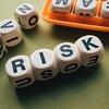 リスク回避のための手抜き人生のススメ