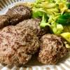 材料は塩麹、砂糖、水だけ‼️/ジューシーで肉肉しい激ウマハンバーグ