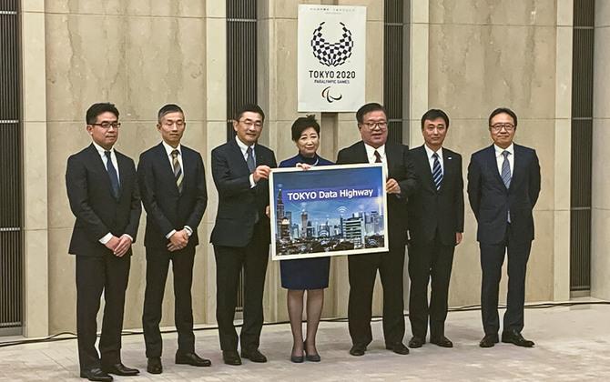東京都を5G先進都市へ。「第一回 TOKYO Data Highway サミット」が開催