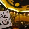 12月20日より一般公開 京都・高台寺利生堂