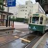 長崎市内を観光するにはこれ!