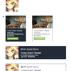 Unityリンクメーカー(アフェリエイト)使ってみた。