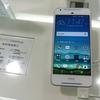HTC Desire 628 レビュー!! 日本導入が期待されるもう一つのDesireエントリーモデル。