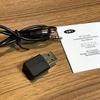 【PC快適作業】PCに後付けでBluetooth機能を搭載させるワイヤレスオーディオトランシーバー接続例