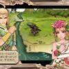 【サガ スカーレット グレイス】ウルピナ編 その14 「シグフレイを追いかけろ!」【ストーリー ネタバレ有り】