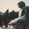 毎日更新 1984年 バックトゥザ 昭和59年8月31日 日本一周 バイク旅  24歳  ホンダCL400 タイムスリップブログ シンクロ 終活