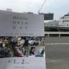 【 マツダがもっと好きになる!】MAZDA OPEN DAY 2019 参加してきました! 前編