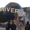 クリスマスイヴのUSJで大学生がクリボッチを掲げた話