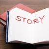 ノートは自分にとっての「希望の辞書」になる。