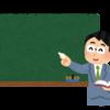 NHK「ひきこもり先生」3話、「いじめの法則」を見て、とことん泣く。