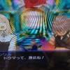 PS2ソフト「シャイニングフォースイクサ」クリア、感想など。
