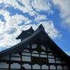 京都 天龍寺で真夏の庭と精進料理を楽しむ!