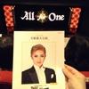 月組「All for On」新人公演観劇