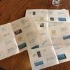 『地理空間情報ナイト in 名古屋 〜ジオメディアサミットスピンオフ〜』でLTをしてきました