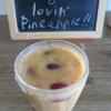 火曜日のジュース「Early Bird Lovin' Pineapple!!」