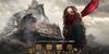 【iTunes Store】「移動都市/モータル・エンジン (字幕/吹替)」今週の映画 102円レンタル