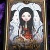 今日のカード FACELESS GHOSTS AND THE HAUNTED GIRL