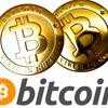 旅行代理店初のビットコイン取り扱い!