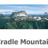 ザ・サンダーボルツ勝手連 [Cradle Mountain, Tasmania  タスマニア州クレイドル・マウンテン]
