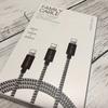 二重編み高耐久ナイロン素材! iPhone 充電ライトニングケーブル3本セット
