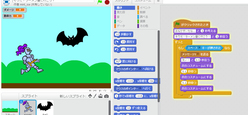 自分の子どもに「プログラミングってどうすればいいの?」と聞かれたら……すぐに始められるプログラミング教育ツール