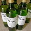 甲州にごりワイン(酒折地区)は飲み方を工夫して二度楽しむ