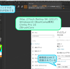 iMac Retina 5KとCintiq Proの件続き、ZBrushCoreも少々。