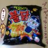 ブルダックラーメンスナックを食べる!【ブルダック炒め麺がお菓子になったよ】